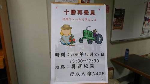 DSC_3039